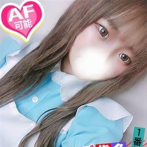 「【AFパーフェクト美少女】ひなさん」06/18(金) 10:09 | spicyな女たちのお得なニュース