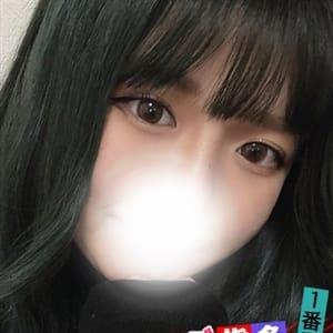 りかこ【Gカップ神パイ美少女!】