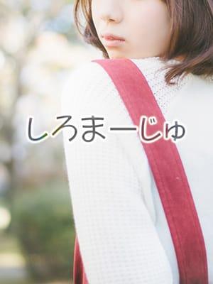 まじゅ|しろまーじゅ - 難波風俗