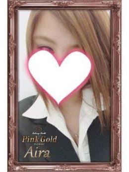 あいら   PINK GOLD(ピンクゴールド) - 水戸風俗