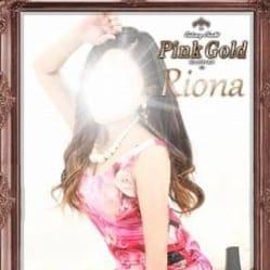 「オープニング価格でご案内中!」03/23(月) 13:02 | PINK GOLD(ピンクゴールド)のお得なニュース