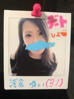浅倉 ゆい|昭和ロマンスでおすすめの女の子