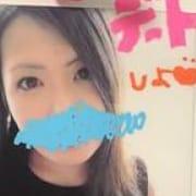 浅倉 ゆい | 昭和ロマンス - 谷九風俗