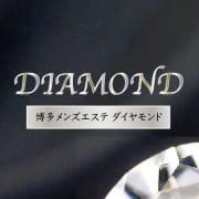 「2,000円キャッシュバックキャンペーン♪」04/01(木) 09:55   DIAMOND-ダイヤモンドのお得なニュース