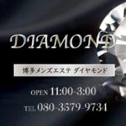 「★お得なメールマガジン★」10/09(土) 15:02   DIAMOND-ダイヤモンドのお得なニュース