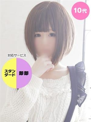 もなか☆ロリロリ妹系 うさぎ - 札幌・すすきの風俗