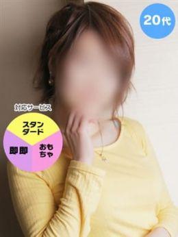 ゆめ☆母乳出ちゃいます | うさぎ - 札幌・すすきの風俗