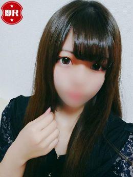 ニコ | I Happening久留米店 - 久留米風俗