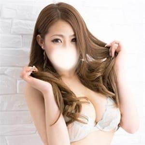 工藤 | 回春イノベーション - 高山・美濃・関風俗