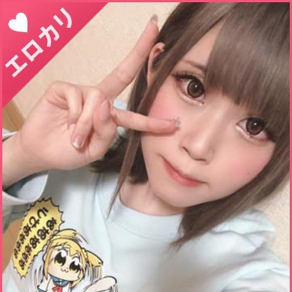 うらら【★博多の超エッチなアイドル★】   エロカリ直行便(福岡市・博多)