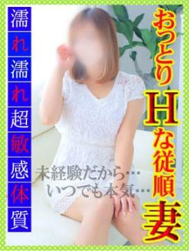 涼宮 諭吉デリヘル本舗 横浜店で評判の女の子