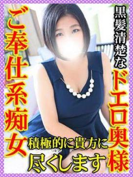 流川 諭吉デリヘル本舗 横浜店で評判の女の子