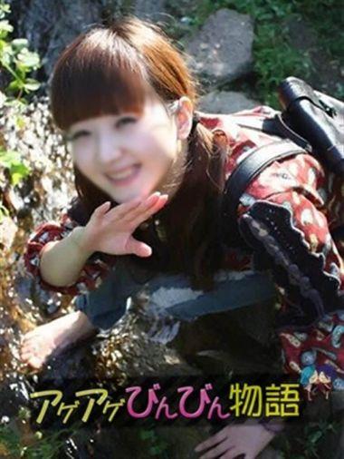 ひなの|アゲアゲびんびん物語 - 鳥取市近郊風俗