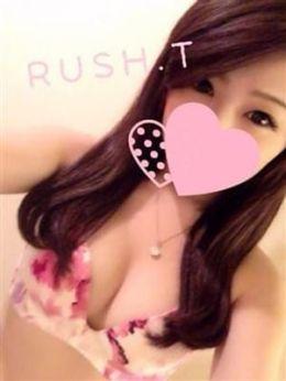 ーティナー | RUSH東広島店(RUSH ラッシュ グループ) - 東広島風俗