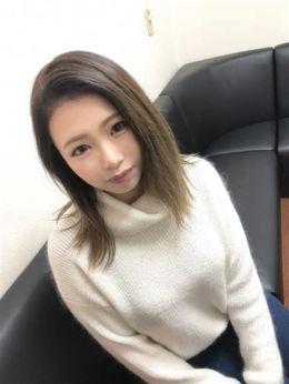 大島 ユユ | 源氏物語谷9店 - 谷九風俗