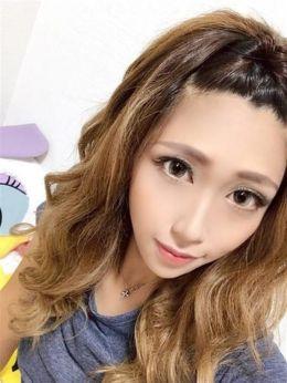 剛田 アキラ | 源氏物語谷9店 - 谷九風俗
