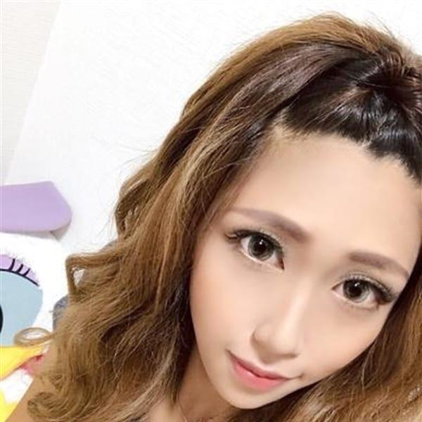 剛田 アキラ