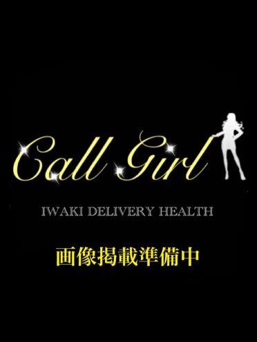 柚季(ゆき)|CALL GIRL~コール ガール~ - いわき・小名浜風俗