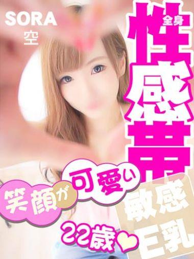 SORA ギンギラ☆バカンス - 周南風俗