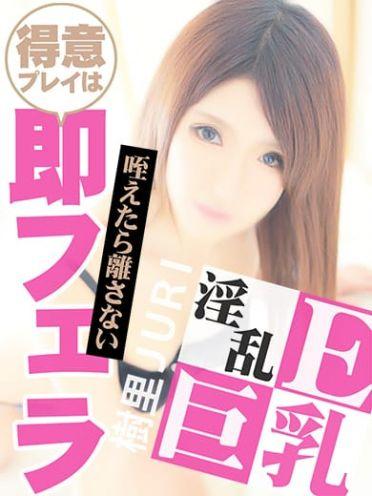 JURI|ギンギラ☆バカンス - 周南風俗