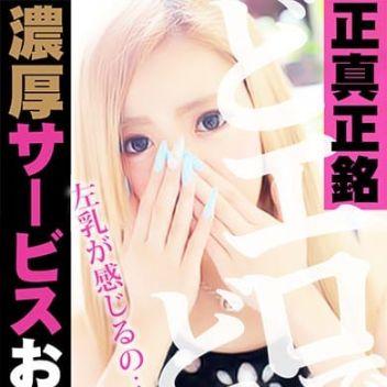 AYANO | ギンギラ☆バカンス - 周南風俗