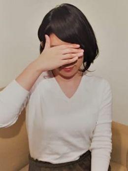 大江 | 東京美人妻 - 大塚・巣鴨風俗