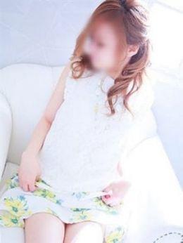 沙羅 | ハイパー泡洗体 RED - 秋田県その他風俗