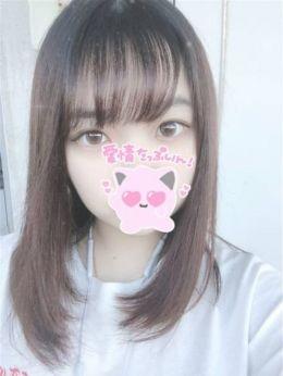 きら | a・bitch+ ~アビッチプラス~ - 新潟・新発田風俗