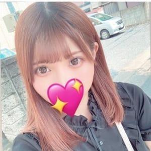 えむ(業界初☆18歳ビッチ)【BEAUTY&STUPID!】 | a・bitch+ ~アビッチプラス~(新潟・新発田)