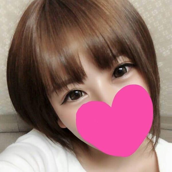 すず【ロリロリ素人系★★★】