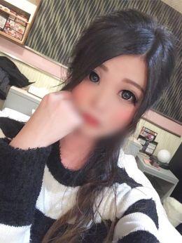 かこ【リア友わかなちゃんと3P | わいせつ倶楽部 姫路店 - 姫路風俗