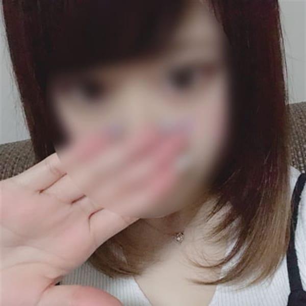 みぃ【ドM!可愛い系】