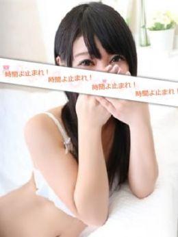 かこ | 時間よ止まれ! - 秋田県その他風俗
