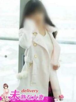 あけみ | 未熟な人妻 - 秋田市近郊風俗