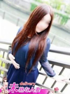 みゆき|未熟な人妻 - 秋田市近郊風俗