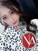 ツカサ|大阪デリヘル Club NANAでおすすめの女の子