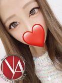 ユメ|大阪デリヘル Club NANAでおすすめの女の子