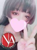 コマリ|大阪デリヘル Club NANAでおすすめの女の子