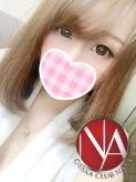 ルビー|大阪デリヘル Club NANAでおすすめの女の子