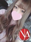 リノ|大阪デリヘル Club NANAでおすすめの女の子