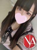 ヒメカ|大阪デリヘル Club NANAでおすすめの女の子