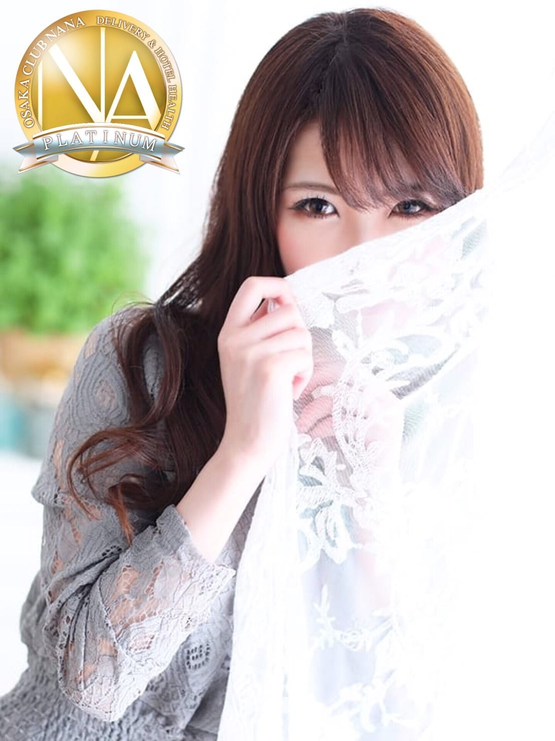 マオ|大阪デリヘル Club NANA-梅田デリヘル