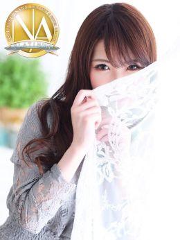 マオ | 大阪デリヘル Club NANA - 梅田風俗