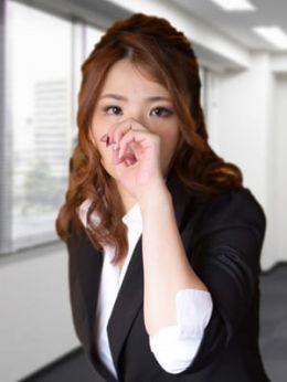 はずき | ロリロリOL性感マッサージ - 新大阪風俗