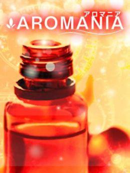 アロマニア | アロマ二ア - 北九州・小倉風俗