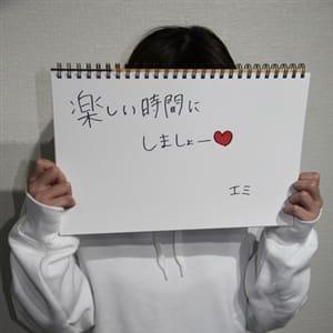 えみ☆スレンダー・美乳 | くらぶ229 旭川店 - 旭川風俗