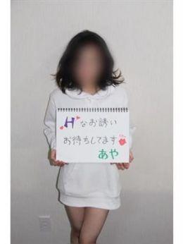あや☆お姉さん系・スレンダー | くらぶ229 旭川店 - 旭川風俗