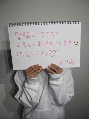まりあ☆清楚・スレンダー|くらぶ229 旭川店 - 旭川風俗