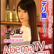 「AbemaTVにて当店に女の子が紹介されました♪♪」01/31(木) 15:24 | アラマンダ新宿店のお得なニュース