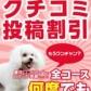 岐阜ちゃんこ岐阜駅前店の速報写真
